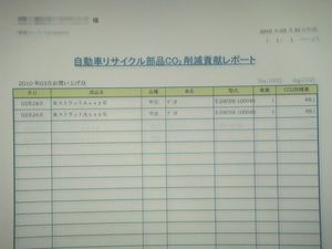DSC01964.JPG