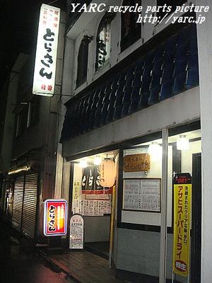 DSC04005a.jpg